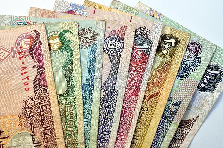 Monnaie de Dubaï