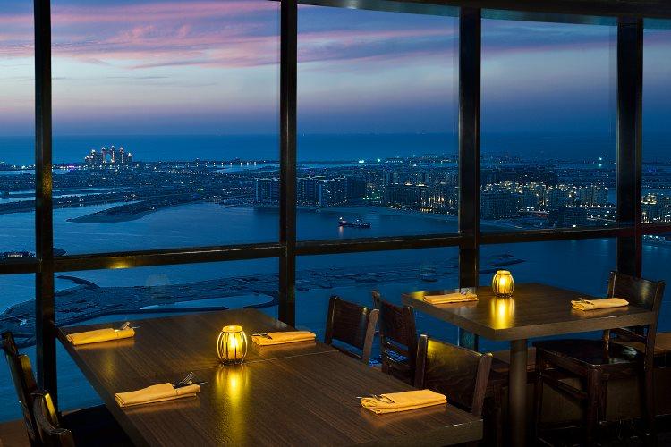Dubaï Marriott Harbour - The Observatory