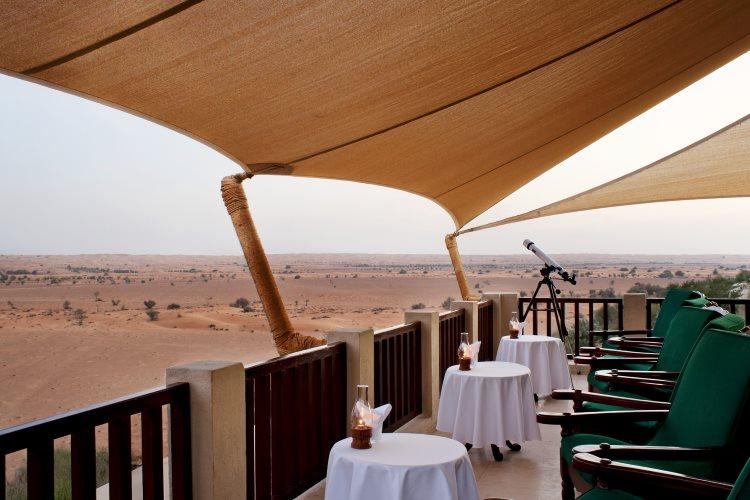 Al Maha - Bar