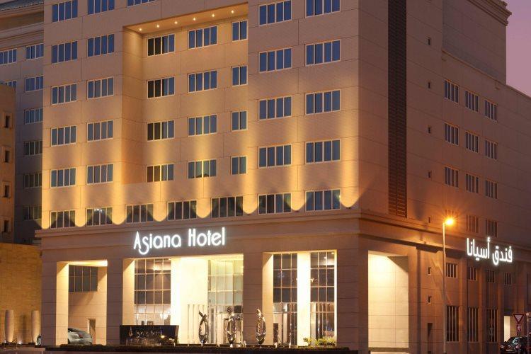 Asiana Hôtel Dubaï