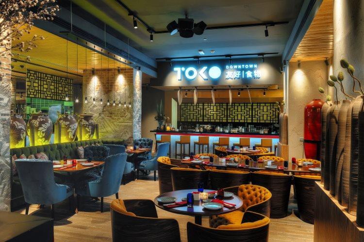 Restaurant Downtown Toko