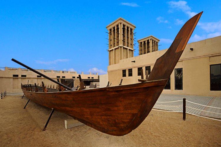 Le musée de Dubaï