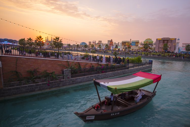Global Village Canal